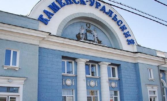 ЖД Вокзал ЖД вокзал Каменск-Уральский
